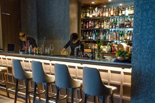 Artemis Bar